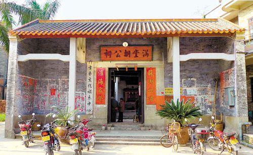 鹤山市雅瑶镇古蚕村文明绵延传承880年