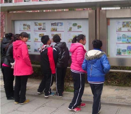 金乡县实验中学积极开展安全教育周活动图片
