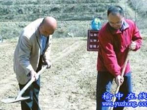 榆中和平菜山村推出土地认种新举措
