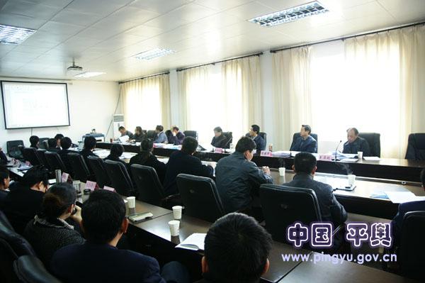 我县召开 平舆县城乡总体规划 和 平舆县上河城项目修建性详规 平舆城
