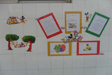 小学一年级卡纸黑板报设计