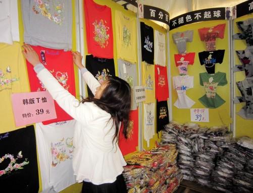 2013鄱阳湖旅游商品美食节开门迎客_镇江热点火车站美食鄱阳图片