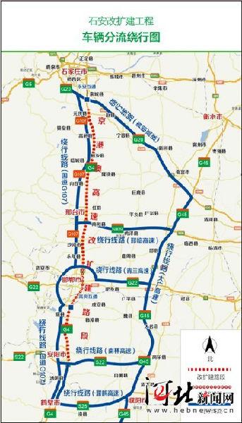 鹤大高速路线图k1135