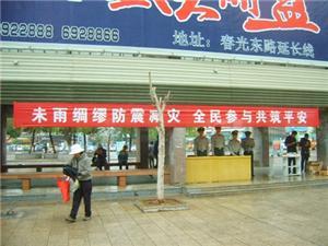 陆良县农机安全监理站参加防灾减灾日活动