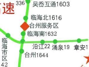 请注意!今天S28台金高速封道施工