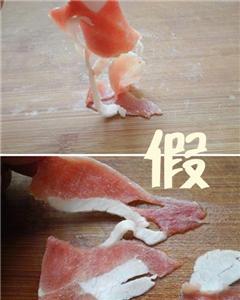 [分享]大胖火锅教你如何分辨真假羊肉!