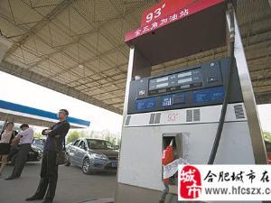 合肥金三角加油站劣质油来源仍是谜 车主吐槽赔付问题