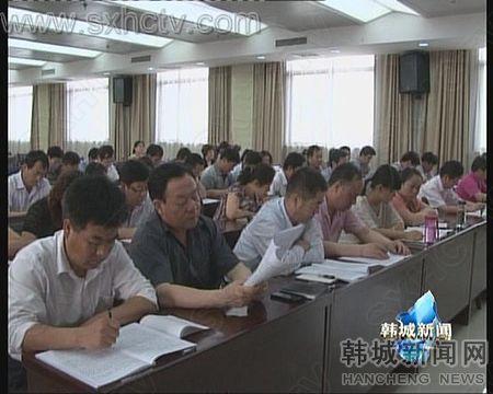 幼儿园)教师职称(职务)系列统一并入新设置的中小学