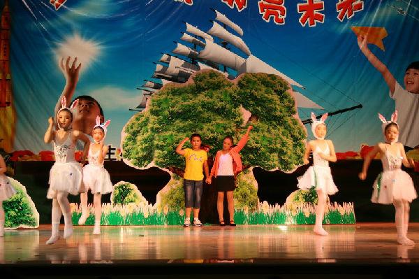 校园文化艺术节我应该唱歌好呢?台湾电视剧视频软件图片