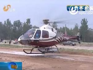 济南商河:飞机喷药防治美国白蛾 记者登机体验