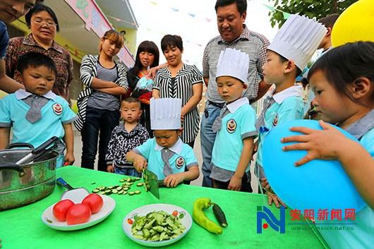 """滑县小朋友展示""""厨艺"""" 迎六一儿童节"""