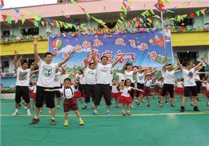 """松桃实验幼儿园六一节举办""""童心快乐放飞梦想""""活动"""
