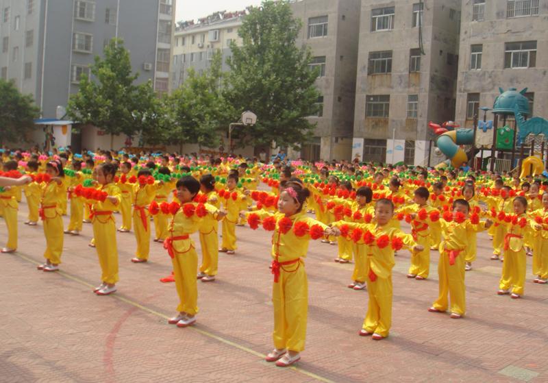 金乡县金师附小幼儿园举行幼儿广播体操比赛