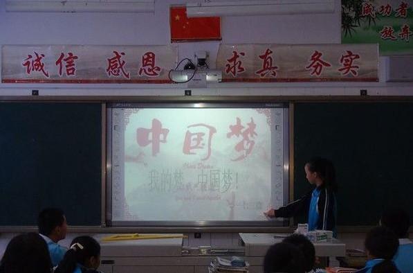 学校班级主题班会橱窗设计图