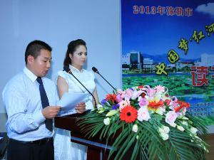 中国梦,红河路系列:弥勒市举办读书演讲比赛