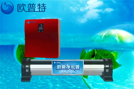 銷量領先品牌歐普特凈水器目前全國免費招商