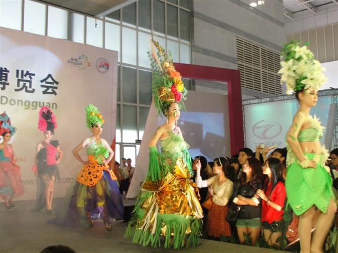 台湾南城菲菲美容美髮化妝美甲培訓學校