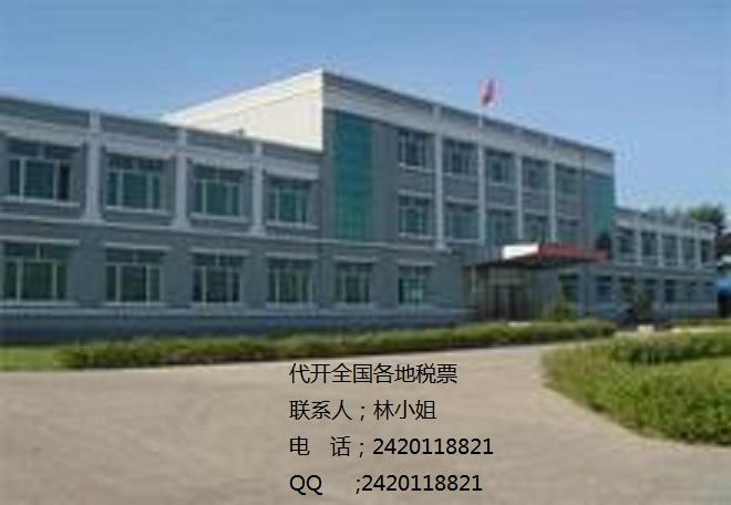 上海泰平贸易有限公司