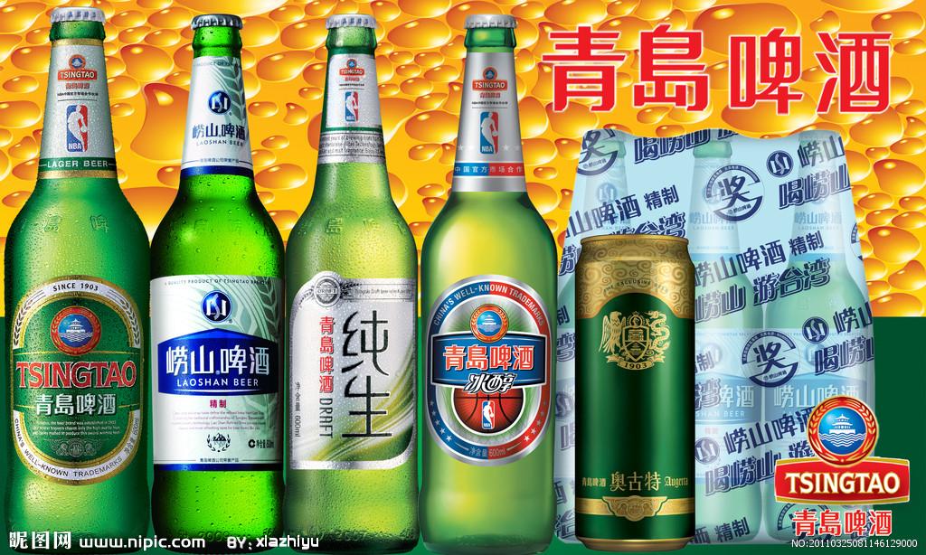 青岛啤酒崂山啤酒乡镇招商1