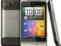 九成新HTCG15