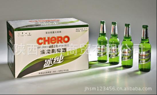 金龙泉啤酒诚招威尼斯人官网市区 及县城经销商