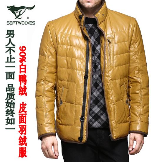品牌男裝服飾網購