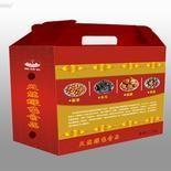 專業印刷彩色包裝盒