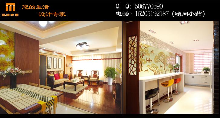 南京美庭家居