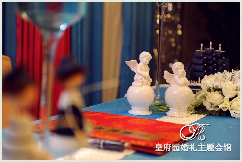 南京皇府园婚庆礼仪服务有限公司