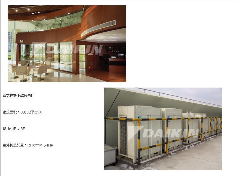 溧水格力空调维修服务中心