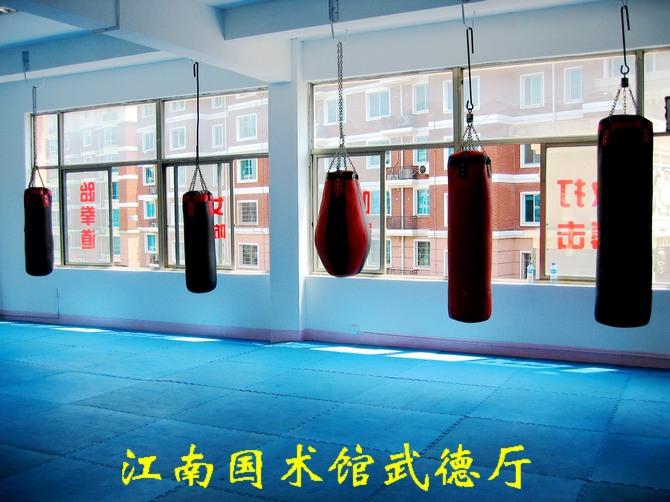 台州椒江第一跆拳道