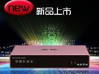 看家里电视从此不再交年费,有宽带就装网络电视机顶盒