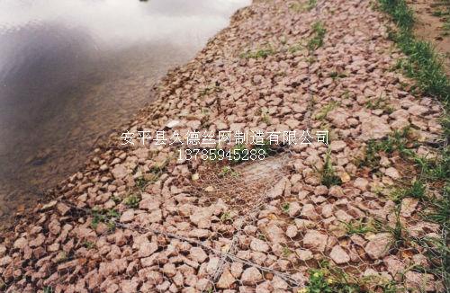 河床防沖刷格賓網