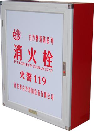 消防栓警示手绘图