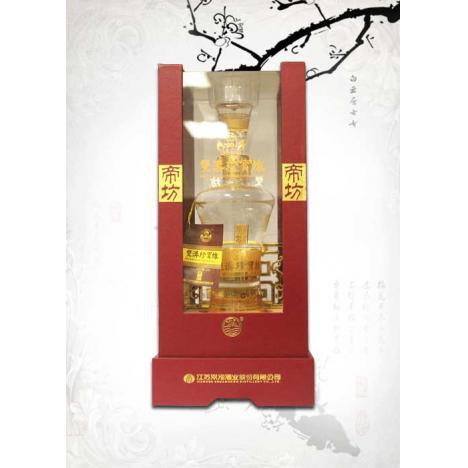 江蘇雙溝酒業股份有限公司誠招淮濱縣一級經銷商