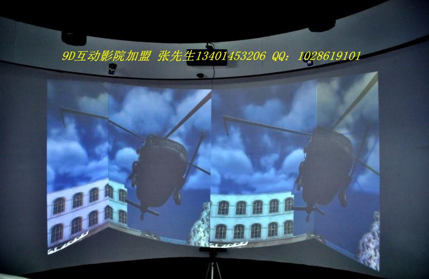 9D互動電影 9D互動魔盒  9D互動游戲系統