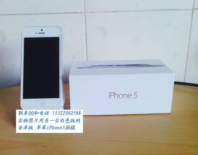 安卓版-苹果五代iPhone5招代理合作1200元