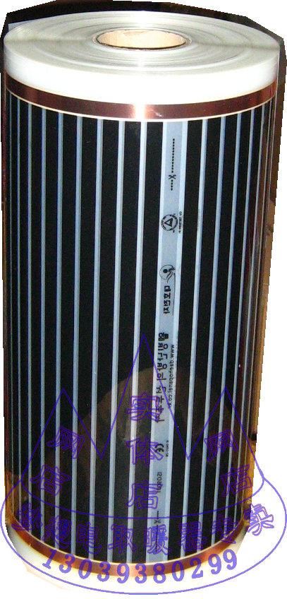 韩国电热膜