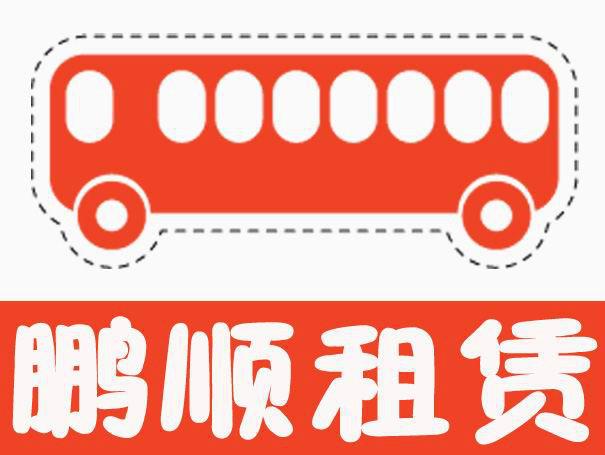 大巴车旅游 素材 图标