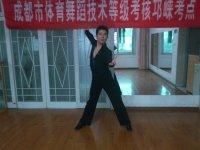 专业培训拉丁舞