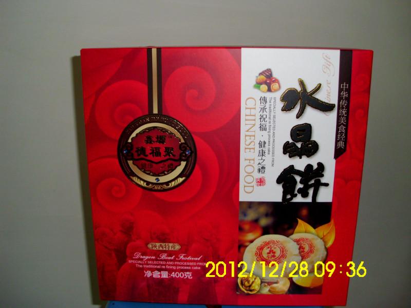 優質禮盒裝水晶餅、桃酥批發團購價。