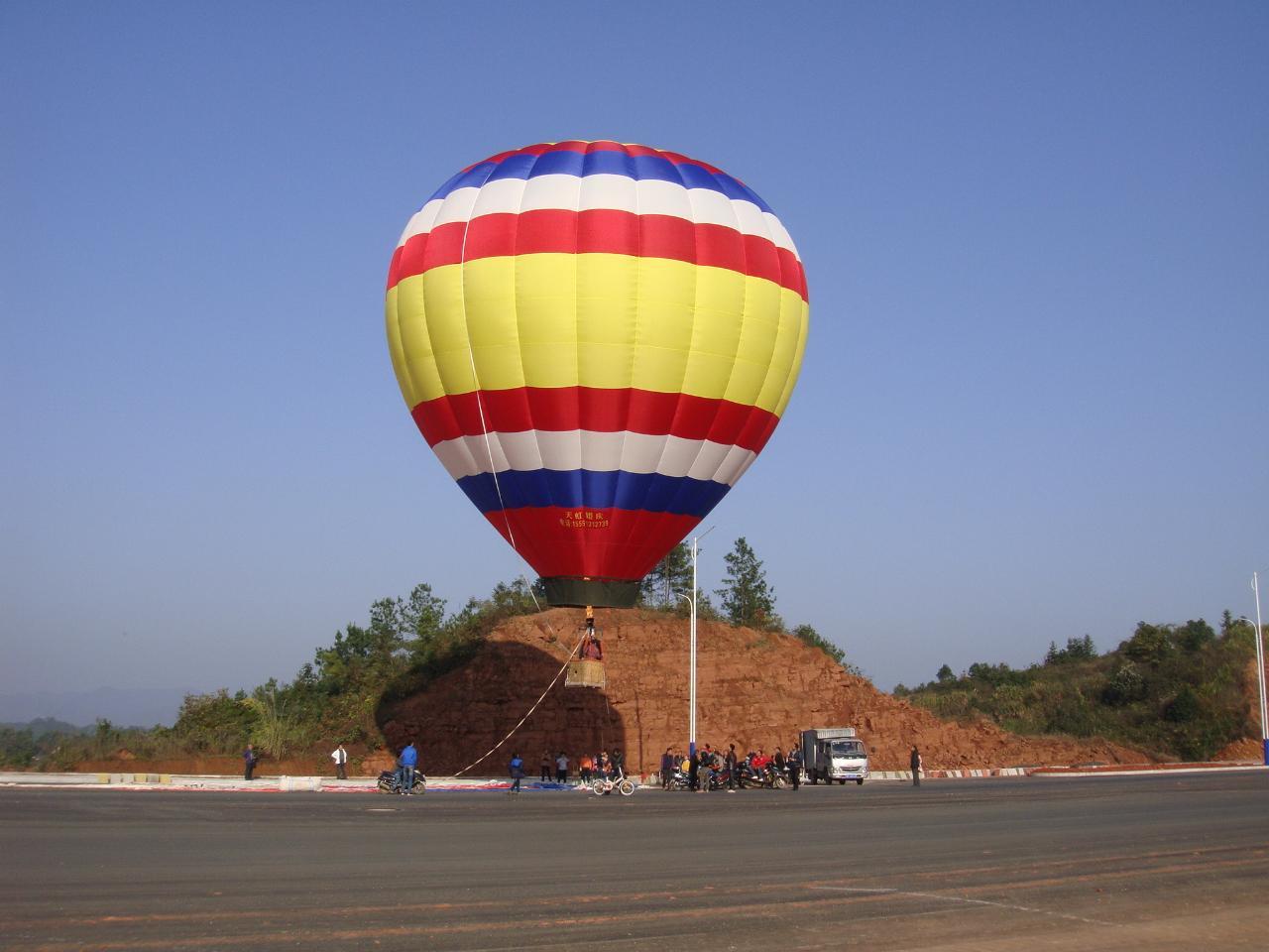 热气球庆典