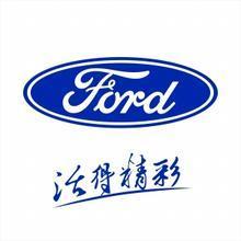珠海福特汽车0756广告位招租