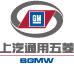 睢县银丰汽车销售公司(五菱4S)