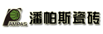 临汾潘帕斯瓷砖