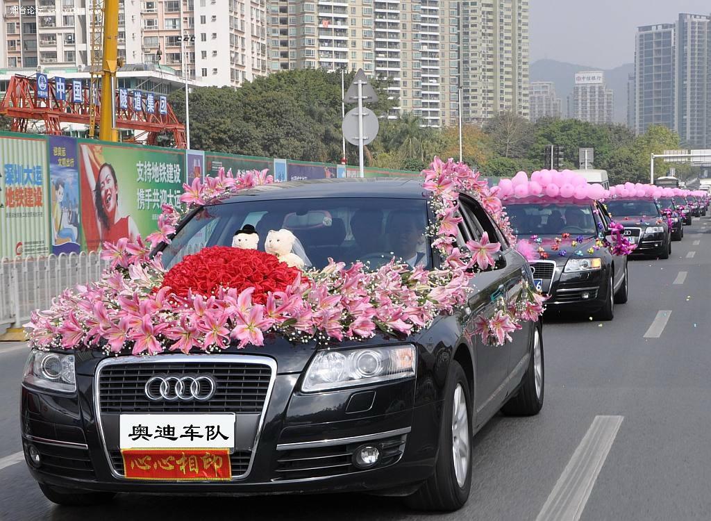 沈阳婚车新款奔驰宝马奥迪a6a6l婚礼车队车友会