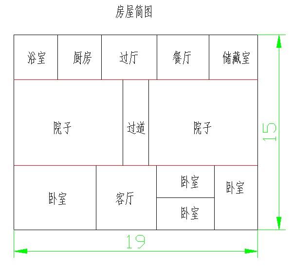 平房设计图