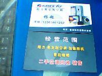 专业回收销售二手空调欢迎来电咨询