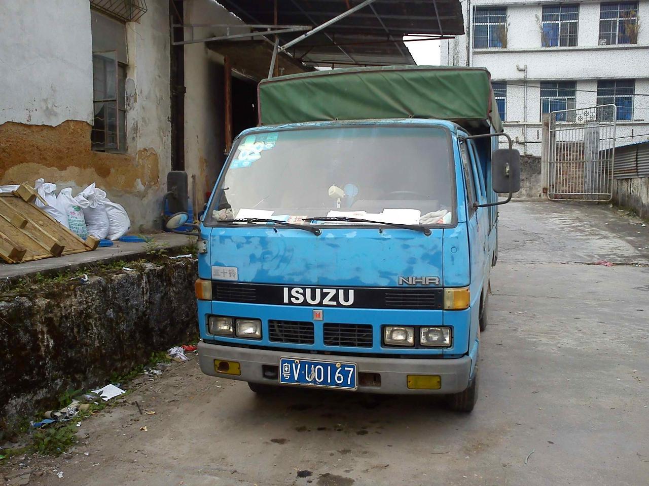 出售五十铃双排厢式小货车 高清图片
