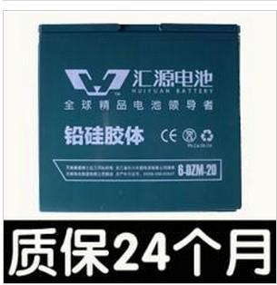天能汇源品牌电动车电池48V20A以旧换新